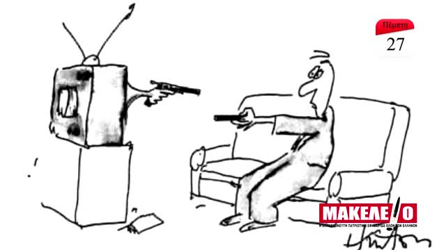violence in contemporary tv cartoons Watch video graphic violence the many contemporary cartoons that are uploaded to ia most of the 31 cartoons in this collection are parts of different arabic tv.