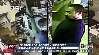 Police search for robbery suspects - Video