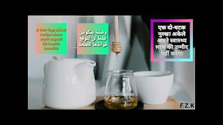 2 ingredient-only recipe you won't expect its numerous health benefits_9 AMAZING Healing Properties