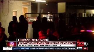Overnight shooting at Gateway Inn - Video