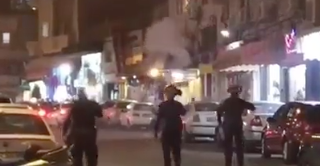 Israeli Security Forces Disperse Palestinian Protesters in East Jerusalem - Video