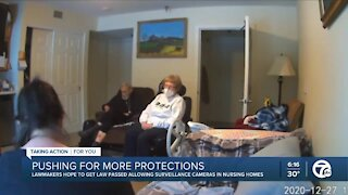 Should nursing home residents be allowed surveillance cameras in their rooms?