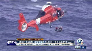 Coast Guard suspends search for second man
