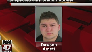 Suspected gas station robber - Video