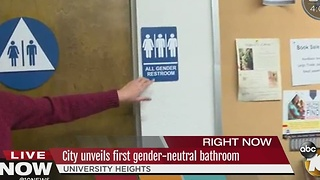 San Diego Unveils 1st Gender-Neutral Bathroom - Video