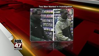 MSU Police need public's help in finding suspects
