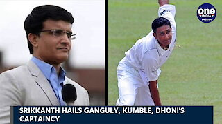 SRIKKANTH REVEALS DIFFERENCE BETWEEN MS DHONI & SOURAV GANGULY'