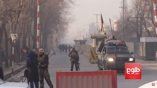 Authorities Close Roads After Deadly Kabul Blast - Video