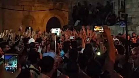 Injuries Reported Amid Protests Against New Security Measures at Jerusalem's al-Aqsa Mosque