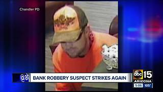 Chandler bank robbery suspect sought
