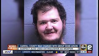 Carroll County man charged with group home arson - Video
