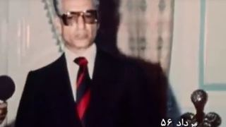 Former Shah of Iran's speech for the new cabinet - Video