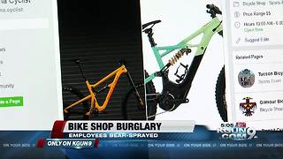 Employees at Bike shop bear-sprayed during robbery - Video