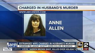 Estranged wife charged with killing retired FBI agent - Video