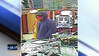 Police search for Fox Crossing robbery suspect - Video