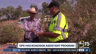 DPS roadside assistance program helps stranded motorists - Video