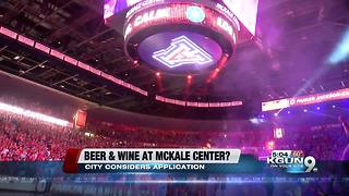 City council to vote on McKale Center liquor license - Video