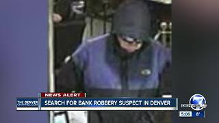 FBI looks for suspects in several Christmastime bank robberies - Video