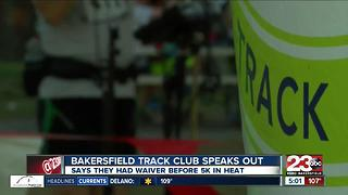 Bakersfield Track Club speaks out after death of Benjamin Greene - Video