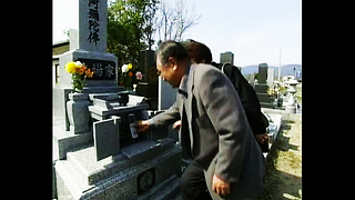 Japanese Cell Phone Tombstones - Video