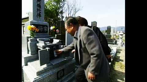 Japanese Cell Phone Tombstones