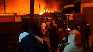 Casualties Reported Following Nairobi Fire - Video