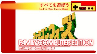 Let's Play Everything: Famicom Wars