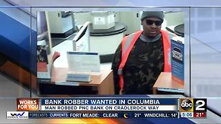 Howard County Police looking for bank robbery suspect