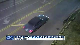 Police release photos of suspect vehicle in Ashwaubenon stabbing