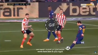 Golazo del Messi vs Bilbao - Video