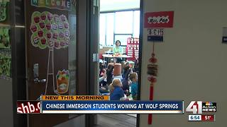 Students thrive at Blue Valley's new Chinese immersion program - Video