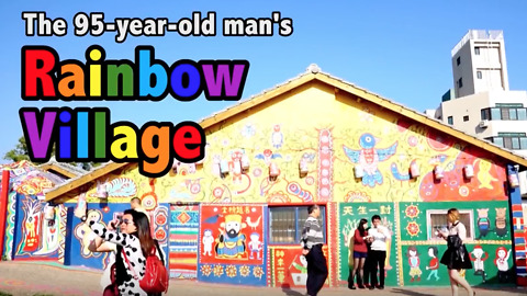 The 95-year-old man's Rainbow Village