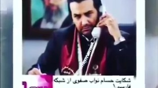Hesam Navab Safavi says he suspended Farsi 1 TV channel - Video