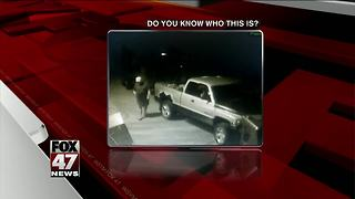 Police need help identifying suspect - Video