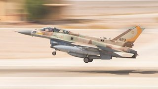 Israel Launches Airstrikes In Syria After Fighter Jet Crashes - Video