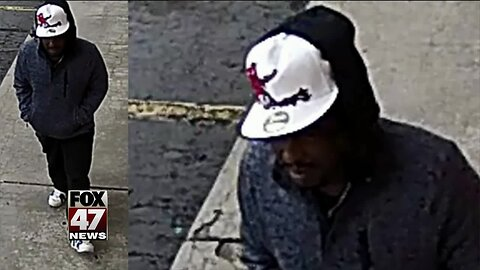 Lansing police are looking for a man involved in a robbery