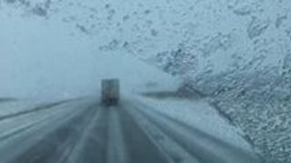Motorists Face Tough Drive During Blizzard in Grand Forks