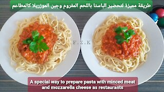 A special way to prepare pasta (spaghetti) with minced meat and mozzarella cheese as restaurants