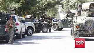 Heavy Security Presence in Kabul After Attack on Iraqi Embassy - Video