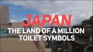 Too many buttons: Take the Japanese Toilet Quiz - Video
