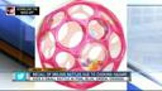Oball rattles recalled due to choking hazard - Video