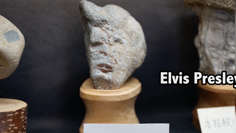 The Museum That Displays Charming Stone Faces