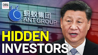 China Blocked Ant Group's IPO Over Beneficiaries | Epoch News | China Insider