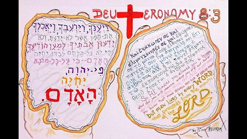 Deuteronomy 8:1-9 (Man Shall Not Live by Bread Alone)