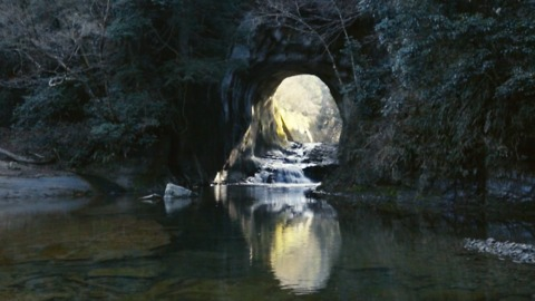 The Cave with a heart-shaped image