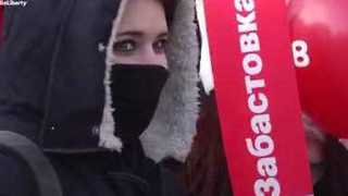 Pro-Navalny Protesters Rally Across Russia, Call For Election Boycott - Video