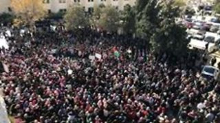 West Bank Students Gather to Protest US Jerusalem Decision - Video