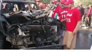 Senior Police Official Killed in Peshawar Suicide Bombing - Video