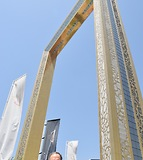 The Dubai Frame - Video