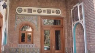 The most valuable house in Tehran